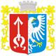 Štramberk, gmina